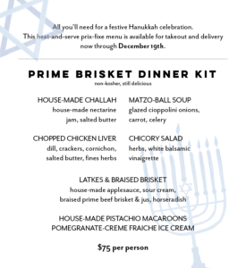 Absinthe Brasserie & Bar 2020 Hanukkah Meal Kit Prix-Fixe Menu